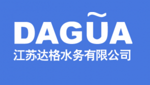 JS Dagua Logo